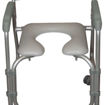 rolling commode without backrest